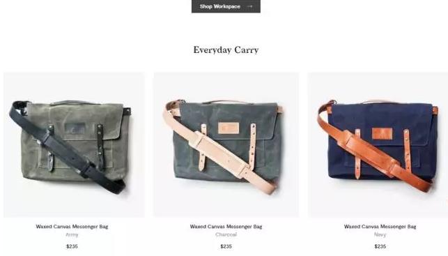 产品:服装箱包