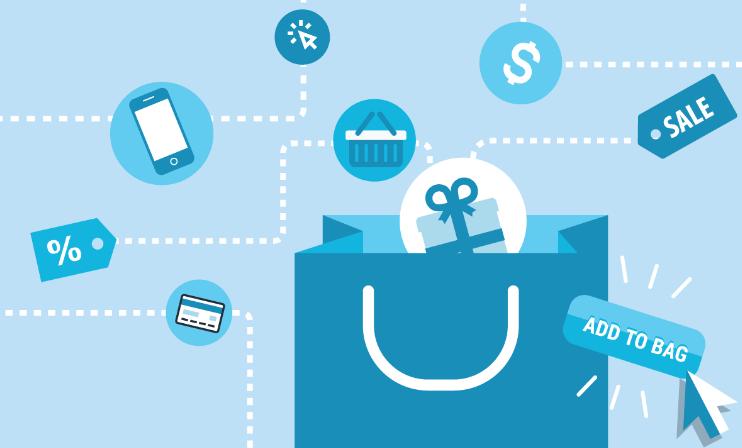 2016年购物旺季数据趋势