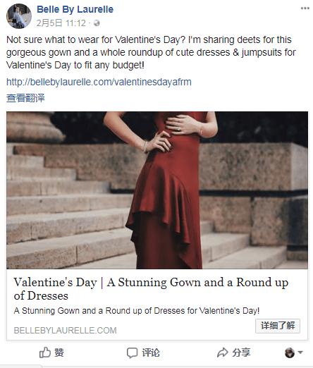 四步玩转2018年情人节