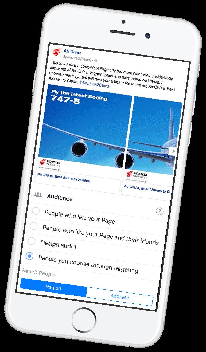 由AIR CHINA飞行,用航线连接全球旅客