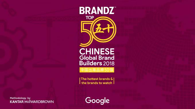 木瓜移动助力中国品牌赢在全球