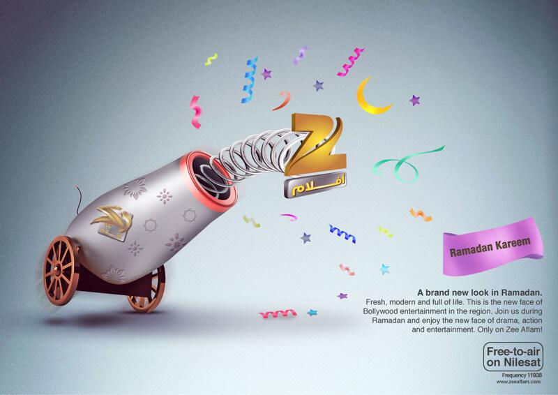 16亿人民要过开斋节了,你的广告准备好了吗?