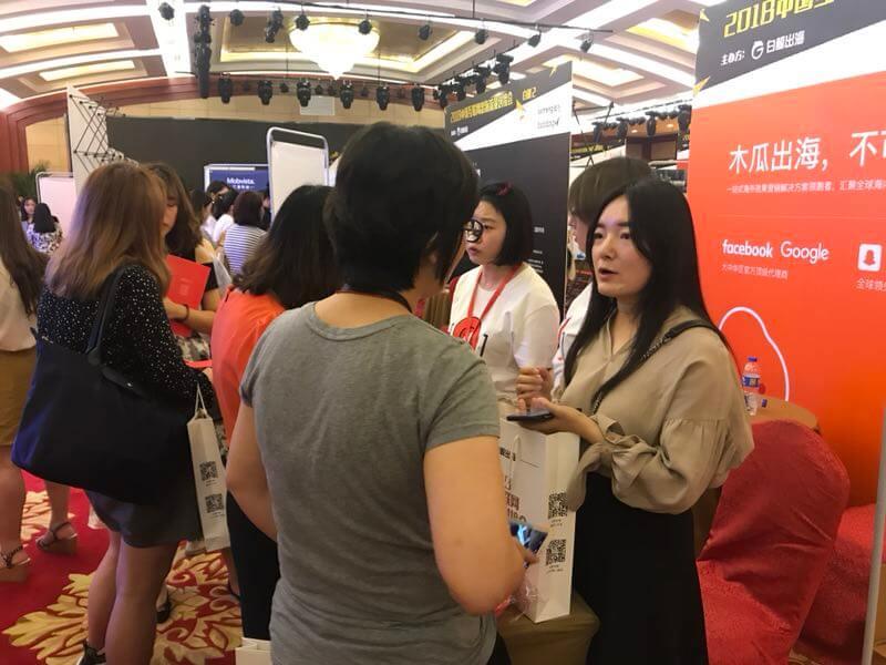 Papaya商务副总裁徐奎亮:进入后流量时代,许多开发者买量已经掉队