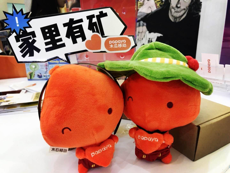 ChinaJoy回顾 | Papaya除了家里有矿,还有....