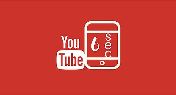 短短6秒能做怎样的YouTube广告?