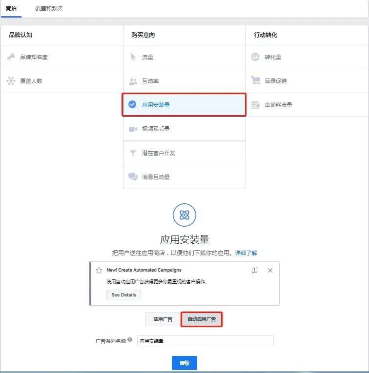 """020年9月Facebook&Google更新汇总"""""""