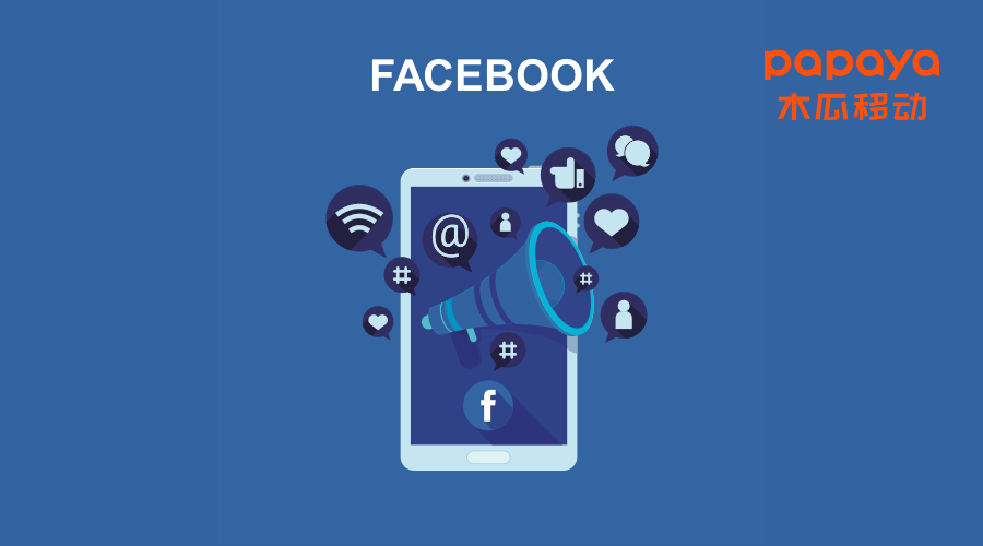 2021年FaceBook营销必须知道的14个数据