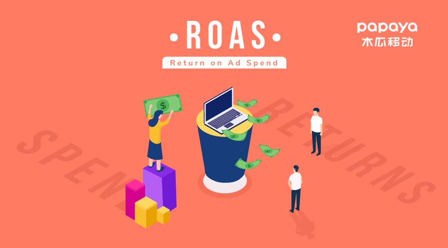拒绝ROAS过低的5大Facebook广告优化技巧